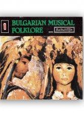 Български музикален фолклор # 1
