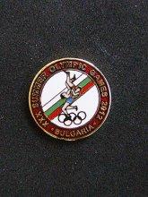 XXX Олимпийски игри 2012