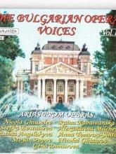 Български оперни гласове #1