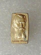 Даме Груев - значка #2