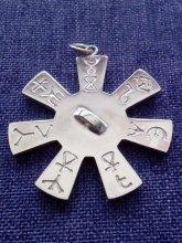 Розетата от Плиска - сребро, оригинал