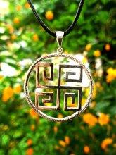 Духовна свастика - медальон