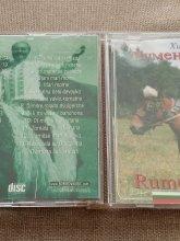 Румен Родопски - народна музика