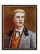 Васил Левски - портрет # 7
