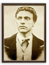 Васил Левски - портрет # 10