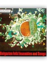 Български народни ансамбли и песни