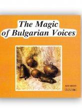 Магията на Българските гласове