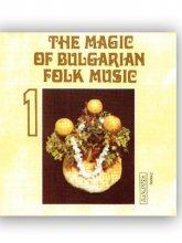 Магията на Българската народна музика # 1