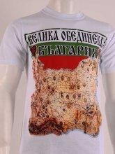 Велика и обединена България - тениска