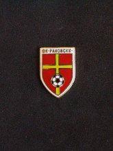"ФК ""Раковски 2011"" - Раковски"