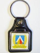 """Левски - """"Вярност"""" - ключодържател"""