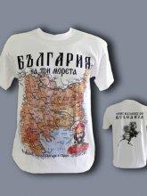 Цар Иван Асен II - тениска