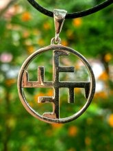 Слънчев кръст - медальон
