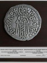Цар Тодо̀р Светослав