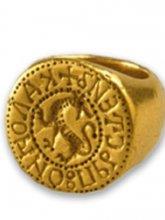Пръстенът на цар Калоян - злато