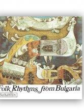 Фолк ритми от България