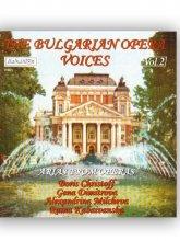 Български оперни гласове #2