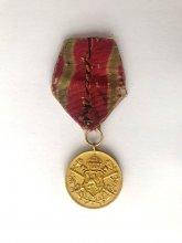 Възпоменателен медал за участие в ПСВ