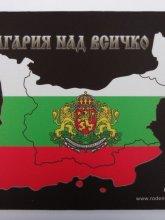 Велика България - подложка за мишка