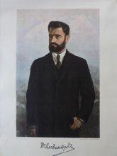 Плакат на Тодор Александров