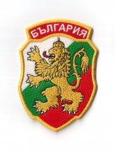 Български лъв на трикольорен щит - нашивка