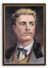 Васил Левски - портрет # 2