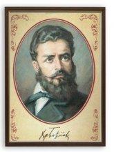Христо Ботев - портрет # 2