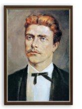 Васил Левски - портрет # 5
