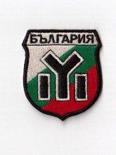 България IYI - нашивка