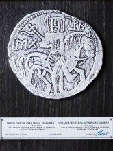 Цар Михаил III Шишман