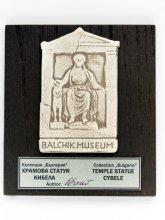 Кибела - храмова статуя