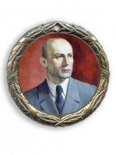 плакет - Иван Михайлов