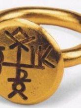 Пръстенът на кхан Кубрат - позлатен