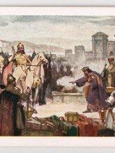 Цар Симеон пред Цариград - картичка #1